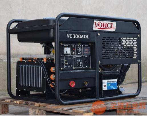 VC300ADL柴油发电电焊机