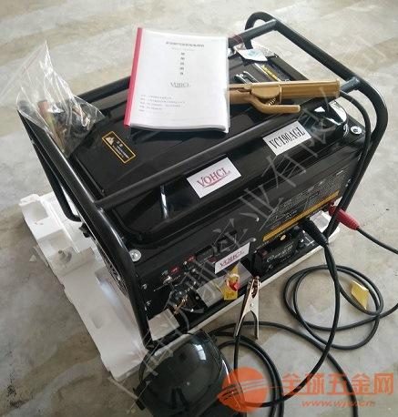 190A汽油发电机带电焊机