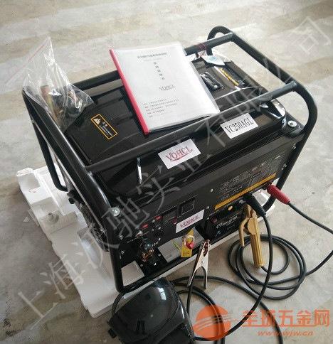 本溪230A汽油发电电焊机参数价格