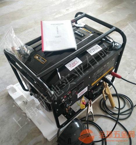 长焊4.0纤维焊条230A汽油发电电焊机两用
