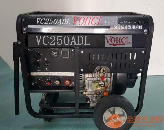 焊3.2-4.0的190A柴油发电电焊机价钱