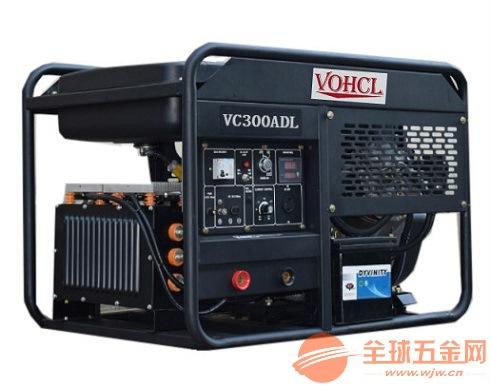 300A柴油发电电焊机4.0/5.0焊条24小时烧焊