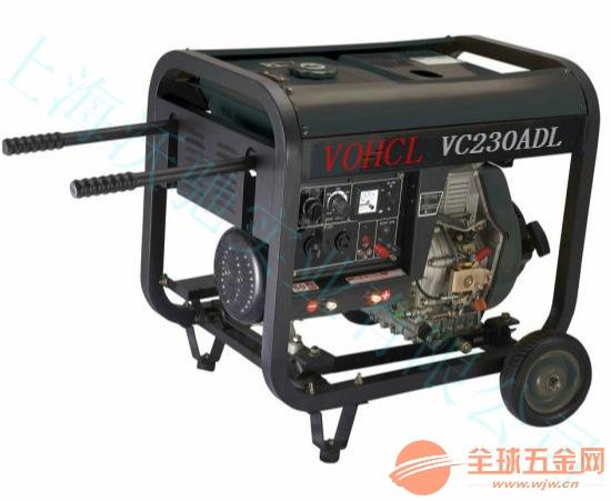 轻便移动发电加电焊230A柴油发电电焊机
