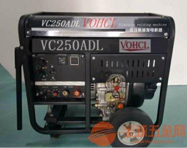 250A柴油发电电焊机发动机型式