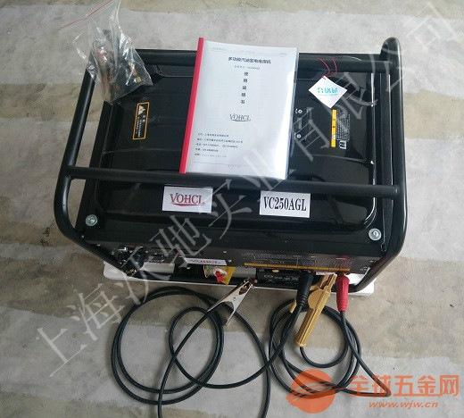 内燃电焊机250A汽油发电电焊机