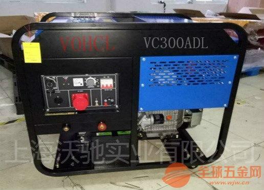 焊接型号300A安培柴油发电电焊机