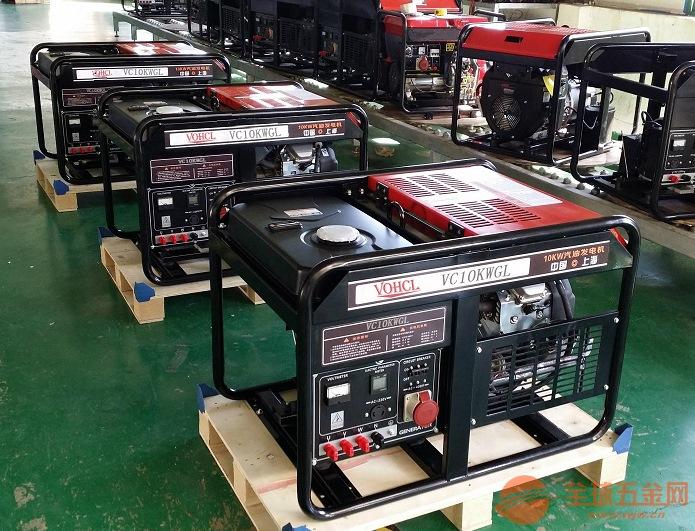节能油耗2用电压10KW汽油发电机