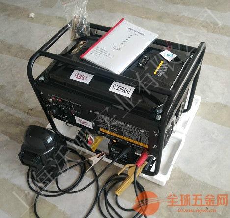 250A汽油带发电电焊机报价