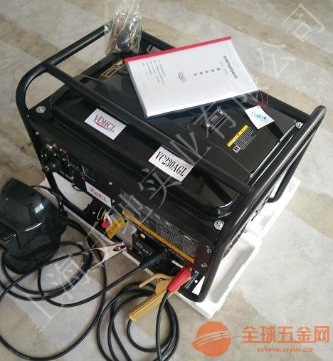 三相输出汽油230A发电电焊机