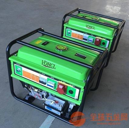 小型3KW5KW6KW8KW10KW汽油发电机报价
