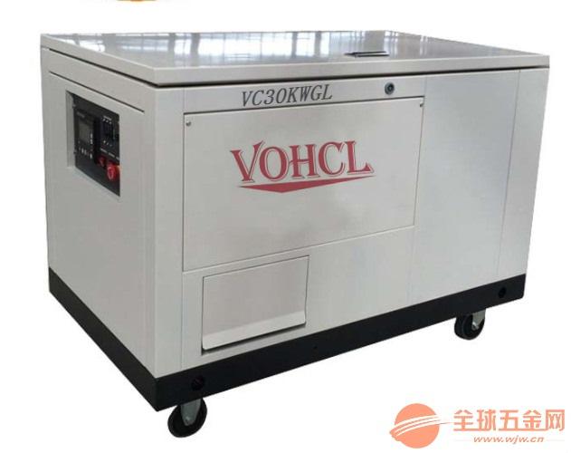 静音箱体式30KW汽油发电机
