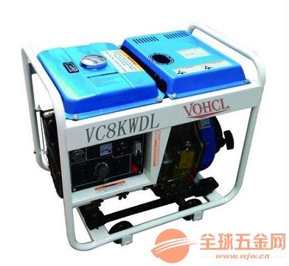工矿380V两用电压8KW柴油发电机