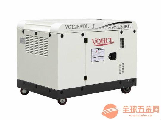自设自启全自动静音12KW柴油发电机