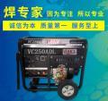 250A柴油发电电焊机发电电焊一体机发电电焊两用机