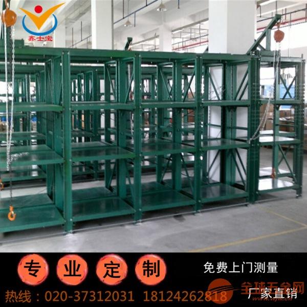 台州中型模具架厂家