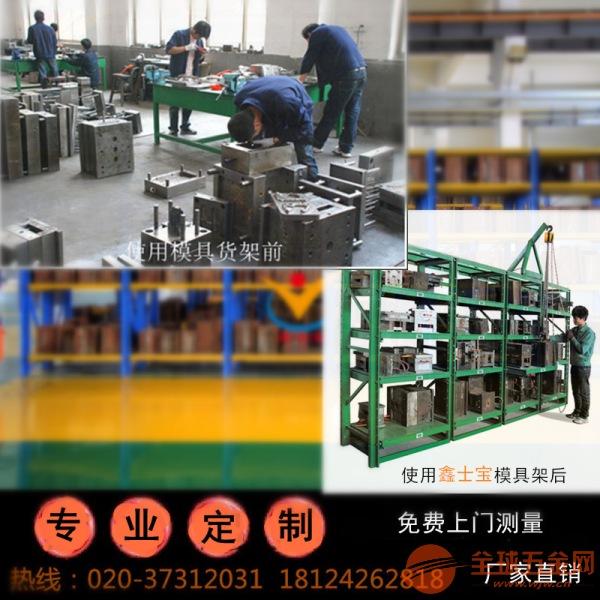 南京重型货架厂家