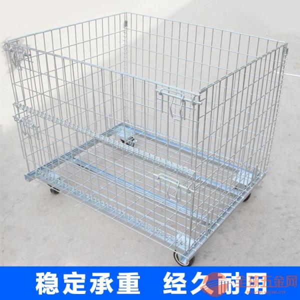 深圳焊接式仓储笼批发