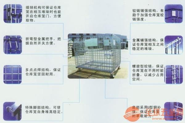 珠海铁仓储笼?