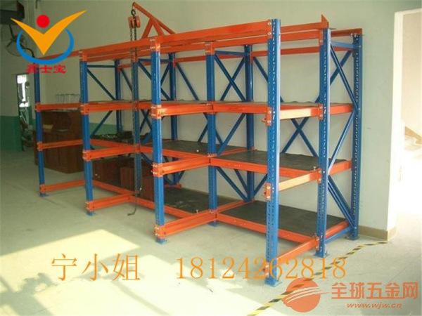 惠州模具架与货架的区别