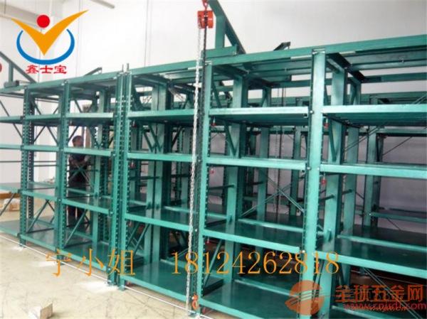 武汉生产加工模具架