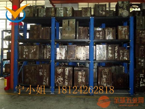 扬州3层模具架