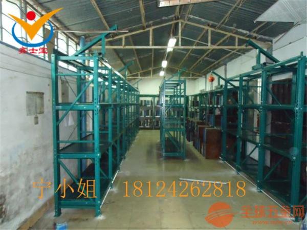 深圳带安全装置模具架