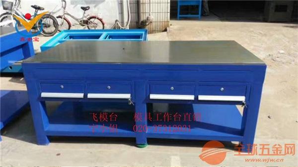 杭州不锈钢工作台
