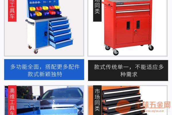 泰州带方孔挂板工具柜 承重80kg