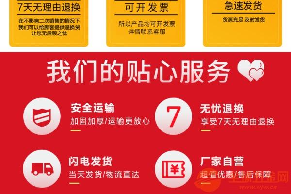 荆门本田4S店指定工具柜