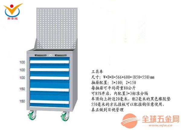 天津铁皮工具柜 带中隔板