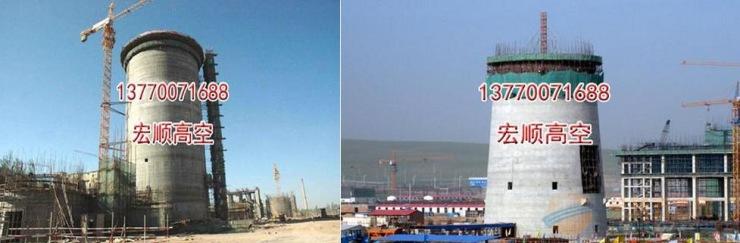 水泥烟囱安装爬梯平台工程公司