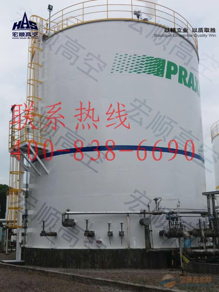 储油罐除锈防腐刷漆施工