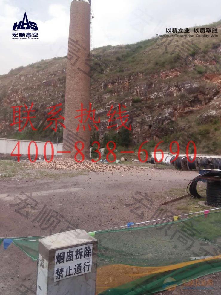 人工拆除砖烟囱欢迎访问