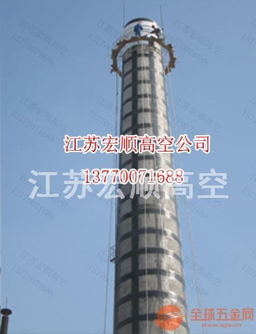 水泥烟囱维修碳纤维加固欢迎访问