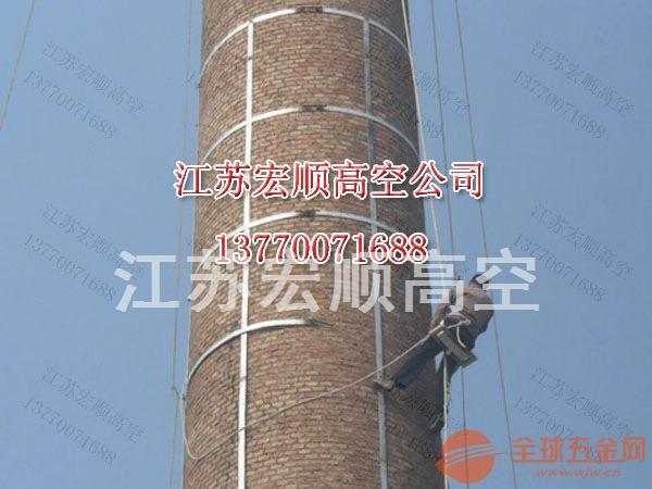 砖烟囱裂缝加固打包箍工程