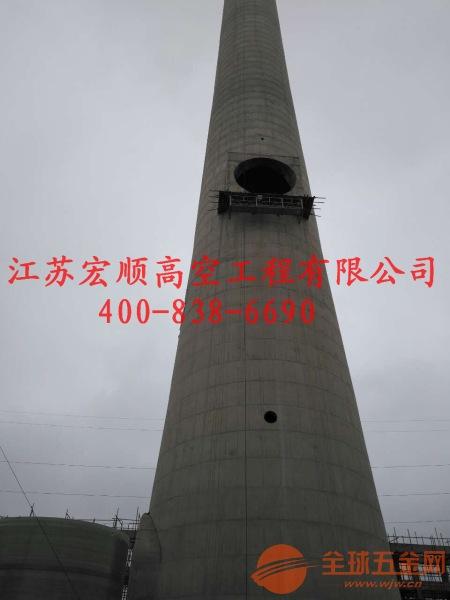 锅炉房烟囱安装爬梯施工