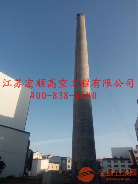 靖江烟囱安装直爬梯注意事项