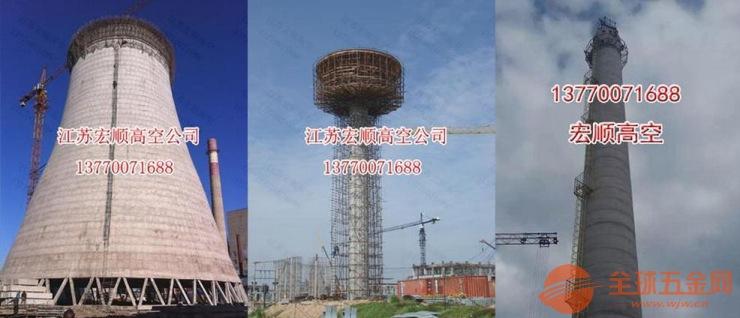 建瓯砖烟囱拆除施工方案
