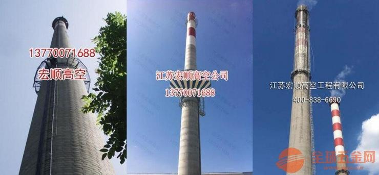 瑞金电厂烟囱刷航标在线咨询