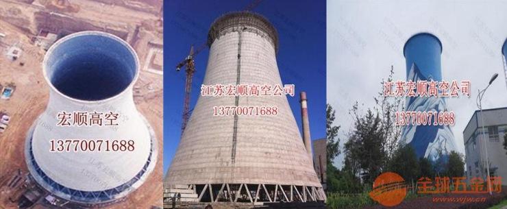 张掖混凝土烟囱新建施工方案