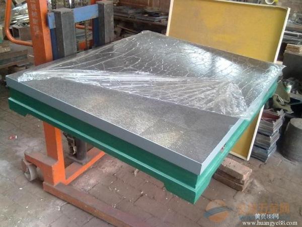 铆焊平台生产厂家