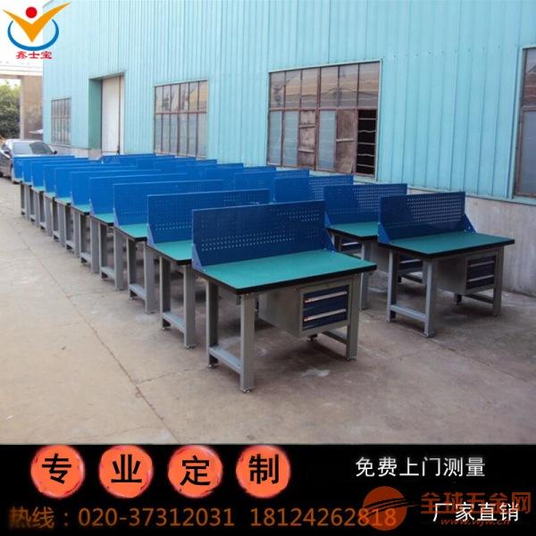 铝型材桌子厂家