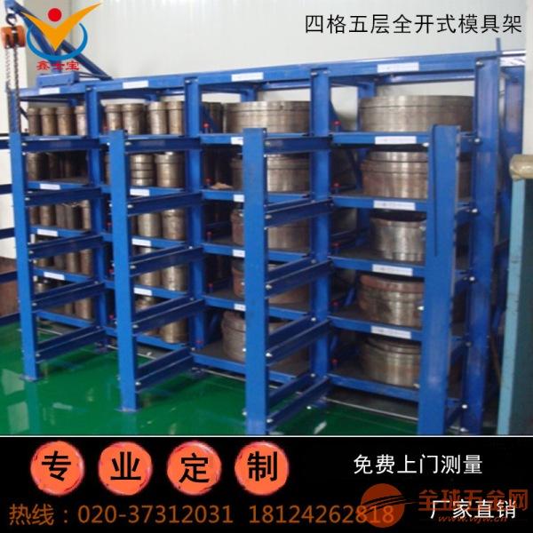 广州梯形模具架厂家直销