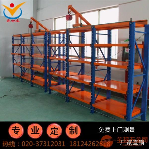 坑梓重型抽屉式模具架厂家直销