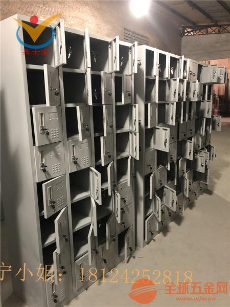 员工手机储物柜