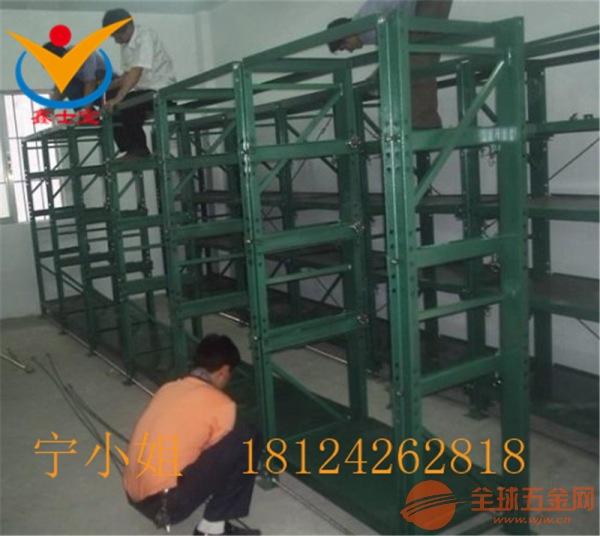 郑州带防护罩模具架