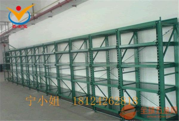 北京承重1吨模具架