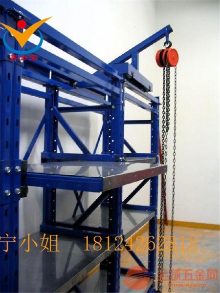 湘西州小型模具存放架