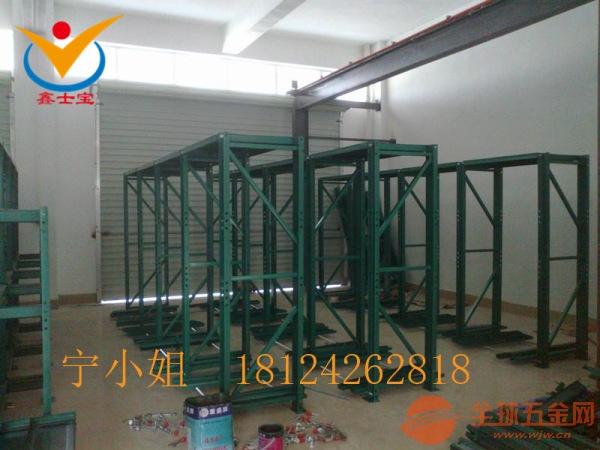 淄博承重12吨模具架