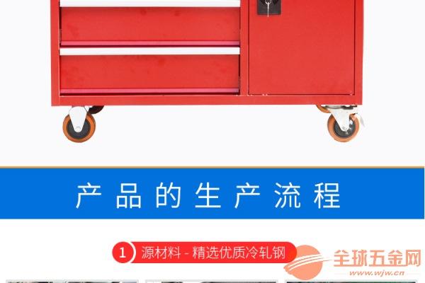 江门活动式层板工具车